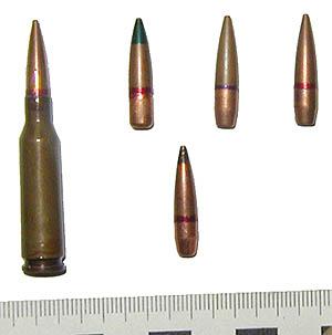 7 62мм отечественный автоматный патрон: